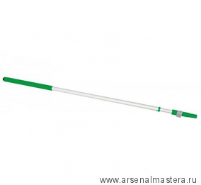Телескопическая алюминиевая ручка Teleskopstiel Osmo 120-220 см