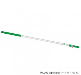 Телескопическая алюминиевая ручка Teleskopstiel Osmo 110-220 см