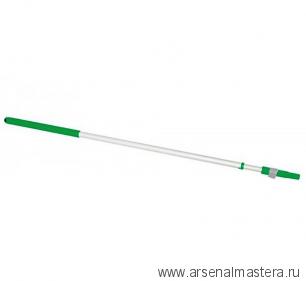 SALE Телескопическая алюминиевая ручка Teleskopstiel Osmo 120-220 см