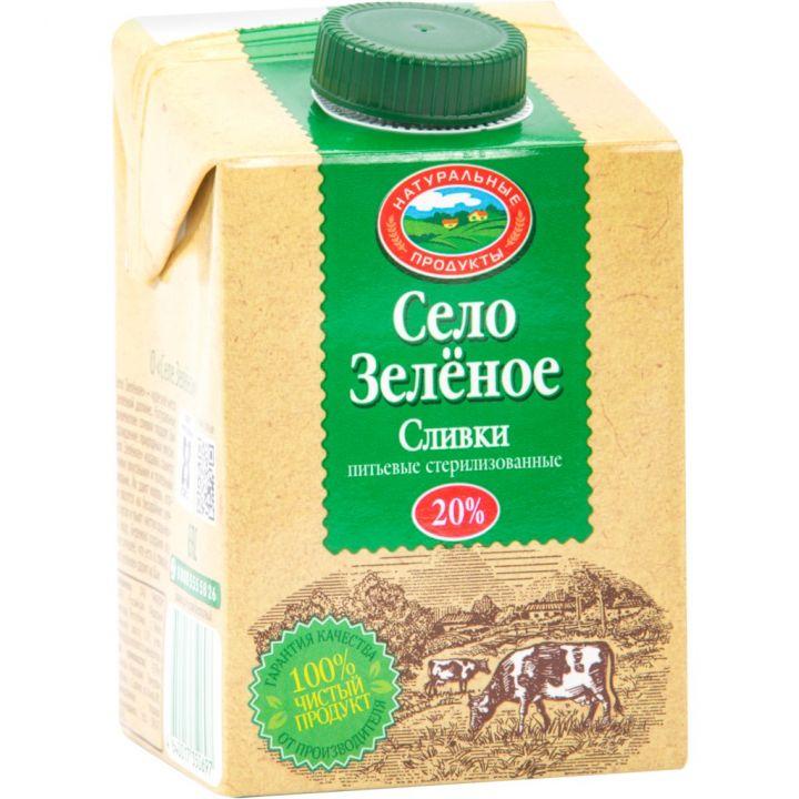 Сливки питьевые стерил 20% 500 гр Село зеленое