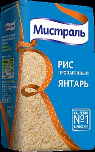 """Рис ЯНТАРЬ пропаренный """"Мистраль"""" 900 гр"""