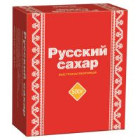 Сахар прессованный ГОСТ Русский 0,5