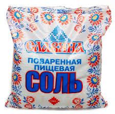 Соль помол №1 Славяна фасованная 1кг