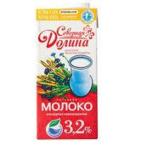 """Молоко """"Северная Долина"""" С КРЫШКОЙ 3,2% 950 мл."""