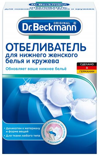 Dr. Beckmann Отбеливатель для нижнего женского белья и кружева 2 х 75 г