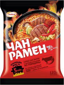 Лапша СУТА РАМЕН острая со вкусом говядины 120 г