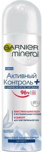 Дезодорант-спрей ГАРНЬЕР муж. 150 мл Активный контроль