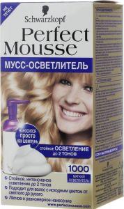 Краска для волос PERFECT MOUSSE 1000 Жемчужный блонд 35 мл /6