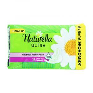 Прокладки NATURELLA Ultra 16 шт Camomile Maxi Duo