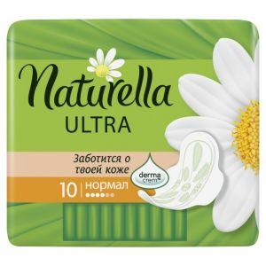 Прокладки NATURELLA Ultra жен.ароматизир.10 шт Camomile Normal Single