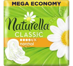 Прокладки NATURELLA Classik жен. с крыл. 10 шт Camomile Normal Single