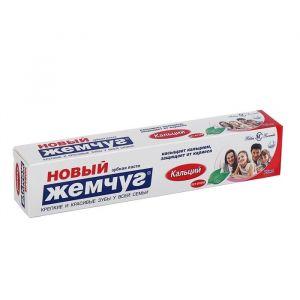 Зубная паста Новый жемчуг 75 мл/100 гр Кальций