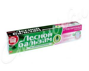 Зубная паста Лесной Бальзам 75 д/чувств. зубов и десен