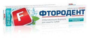 Зубная паста ФТОРОДЕНТ 62 гр Отбеливающая формула
