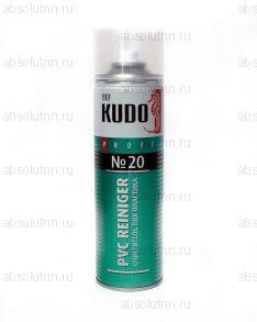 Очиститель для пластика KUPP06PVC20 KUDO №20, 650 мл