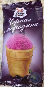Мороженое пломбир с черной смородиной 80гр бум. стакан без з.м.ж