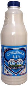 Молокосодержащий продукт Сгущенка с сахаром 380 гр ТМ Любимое(любавинка)