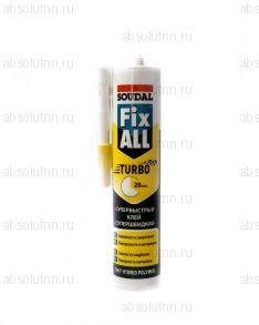 Клей-герметик SOUDAL Fix ALL TURBO белый 290 мл
