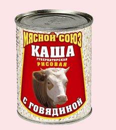 Каша рисов. с говяд.. МС №9 340 г.