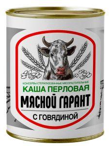 Каша перлов. с говяд.. МС №9 340 г.