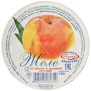 Желе витамин. вкус персика 150г