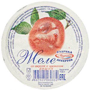 Желе витамин. вкус Мохито 150г