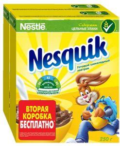 Завтрак Несквик 250 г.