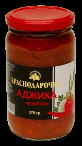 Аджика Краснодарочка 370гр Сацебели с/б твист