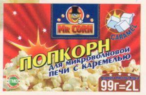 Попкорн для микр. печи 99 гр карамельный Мистер корн