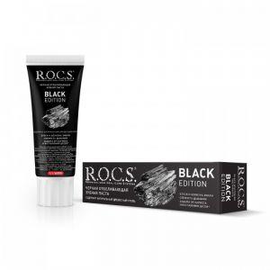 Зубная паста Рокс BLACK EDITION 74гр Черная отбеливающая