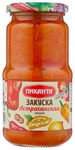 Закуска овощная Астраханская 530 гр ПИКАНТА