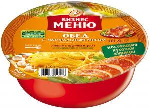 Лапша с куриным филе с приправами и овощами 110*24 Бизнес Меню