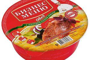 Пюре с говядиной туш. в пряном соусе и овощами 110*24 Бизнес Меню