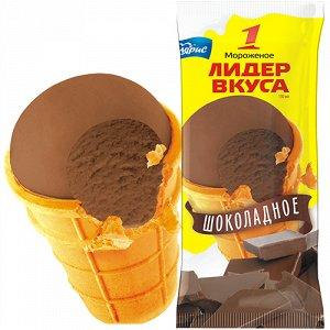 Вафельный стакан Лидер вкуса шоколадный 70 гр