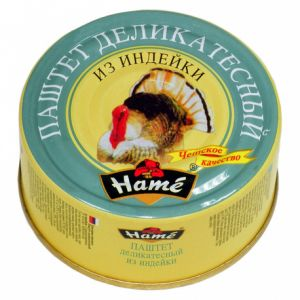 Паштет Хаме 117/120гр из индейки деликатесный ж/б