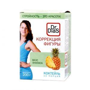 Коктейль со вкусом ананаса 10пак*20г Коррекция фигуры Dr,DiaS