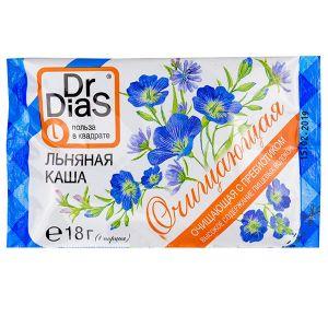Каша льняная 18гр очищающая с пребиотиком инулином Dr,DiaS