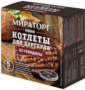 Котлеты из говядины 300г Мираторг Россия