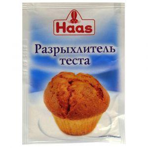 Разрыхлитель теста HAAS 12г