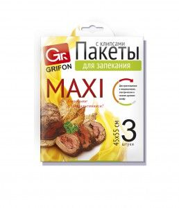 Пакеты для запекания MAXI GRIFON 45*55 см, 3 шт в уп., клипсы
