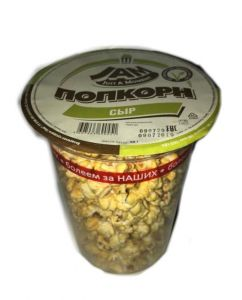 Попкорн 35 гр Соль (стакан) JAM
