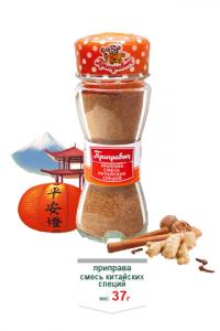 Баночка-солонка смесь Китайских специй 37 г