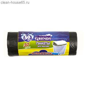 Пакет для мусора ГРЕНДИ 30л/30шт Классик