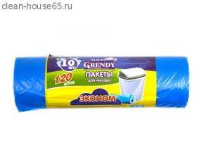 Пакет для мусора ГРЕНДИ 120л/10шт Классик