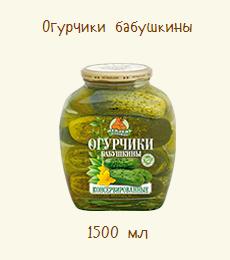 Огурцы Корнишоны премиум 1500 гр Медведь любимый с/б