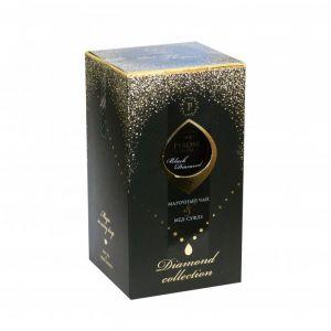 Подарочный набор Peroni Dimond Collection 70г (чай Масала + Кедровый орешек)