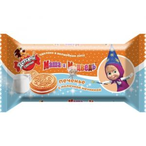 Печенье Сувенир Малышу с начинкой