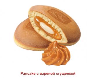 Печенье Лейла 500 гр с вар. сгущ.