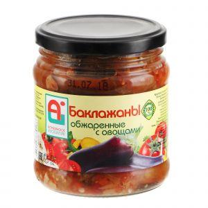 Баклажаны обжар. с овощами 480 гр с/б Астраханское изобилие