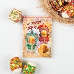 Набор для декора яиц Императорский фарфор/красители